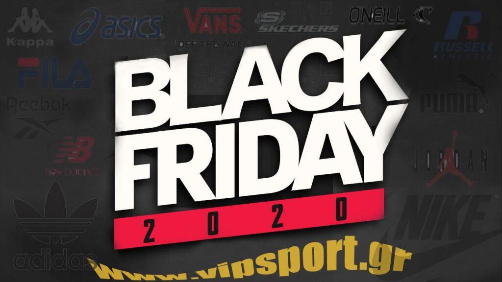 BLACK FRIDAY VIPSPORT 1